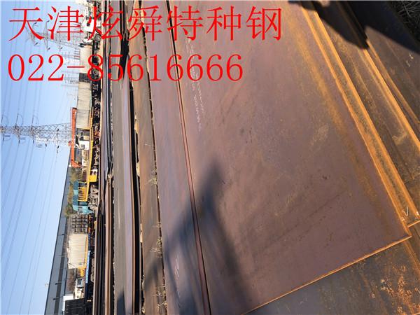 天津HARDOX400耐磨板:HARDOX400耐磨板的冷温淬火技术