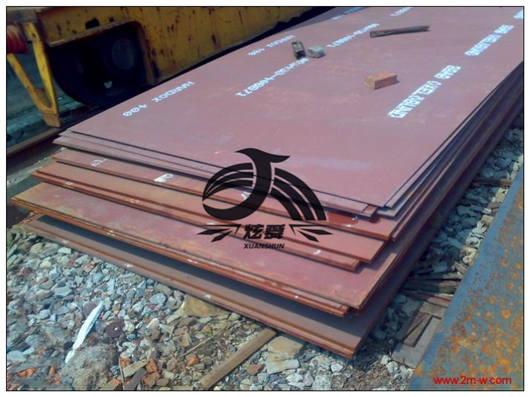 长沙hardox400耐磨板:批发商以低价出货降低库存对后市看空