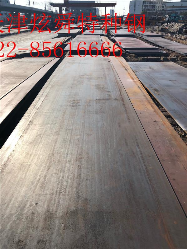 南昌耐磨钢板价格: 市场成交回落价格表现略显一般