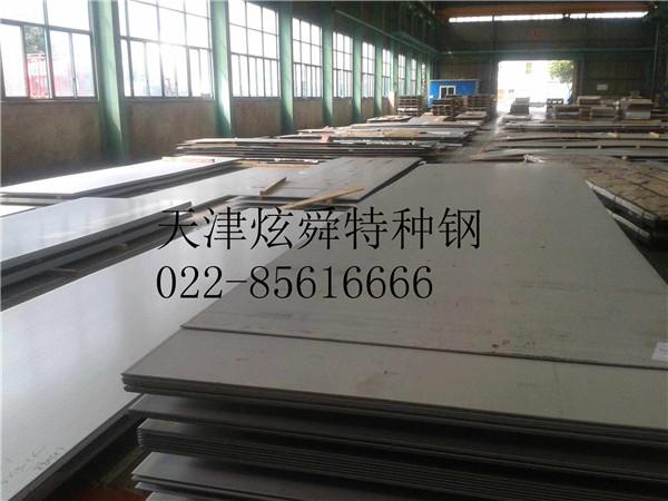 河北省hardox550:厂家生产积极性不断提高库存变化很大