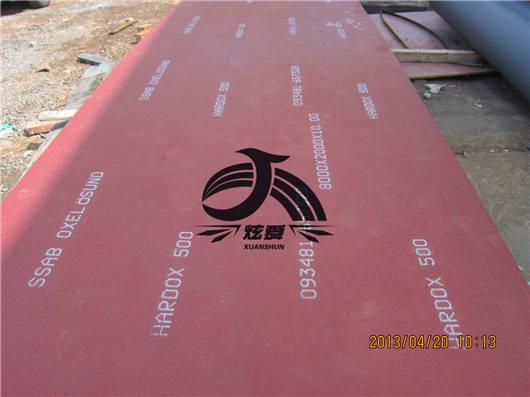 青海省hardox450耐磨钢:价格继续下跌意愿不大采购量极低