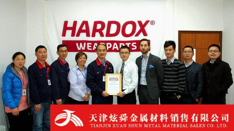 hardox600耐磨板