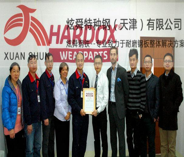 Hardox450