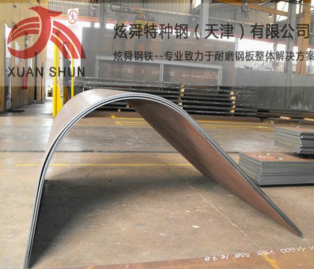 hardox550耐磨板
