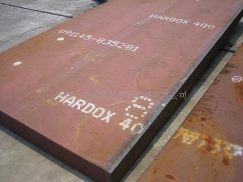 hardox钢板